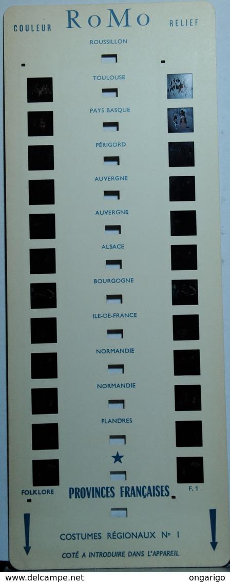 ROMO :   F.5   DANSES ESPAGNOLES  N°2 - Visionneuses Stéréoscopiques