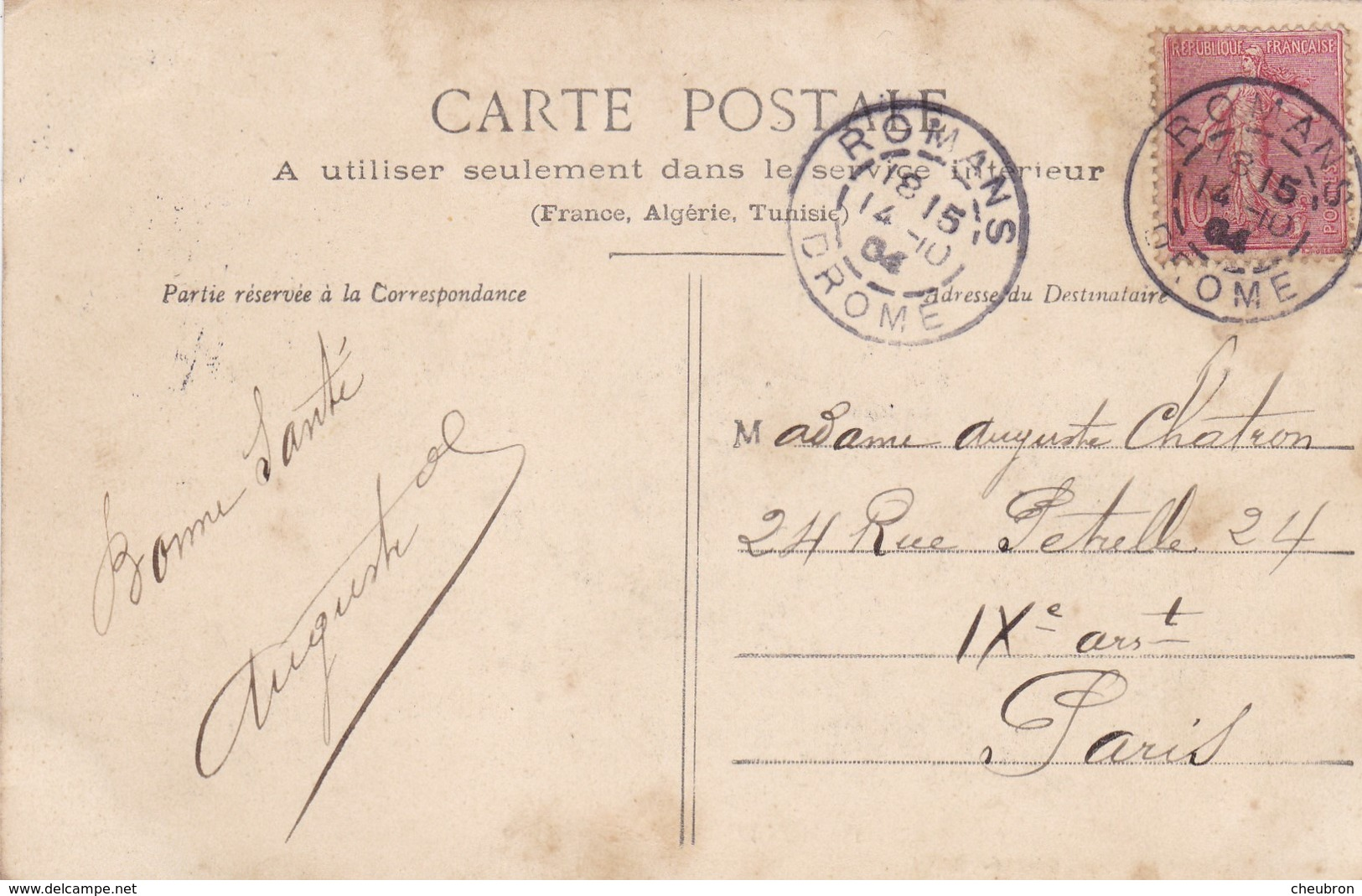 26. ROMANS. CPA. CASERNE BON. ANNÉE 1904 + TEXTE - Romans Sur Isere