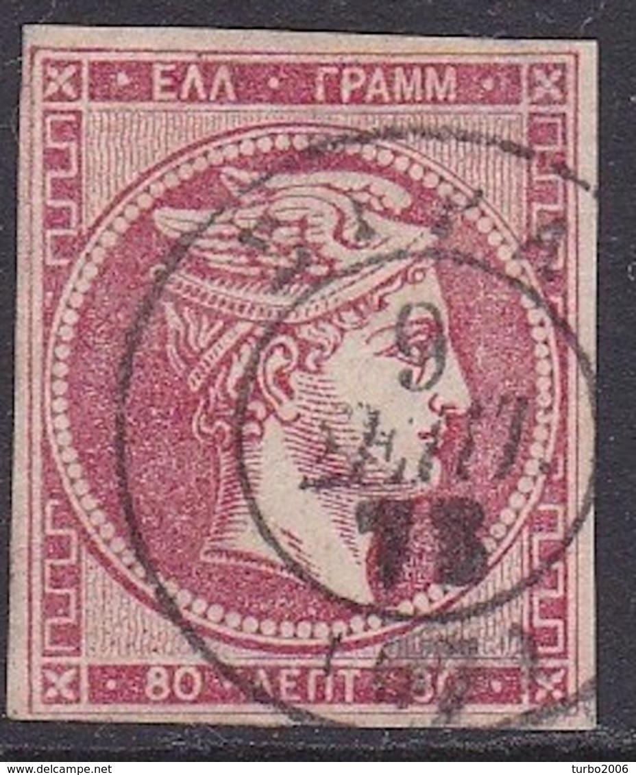 GREECE 1862-67 Large Hermes Head Consecutive Athens Prints 80 L Rose Carmine Vl. 34 - 1861-86 Hermes, Groot