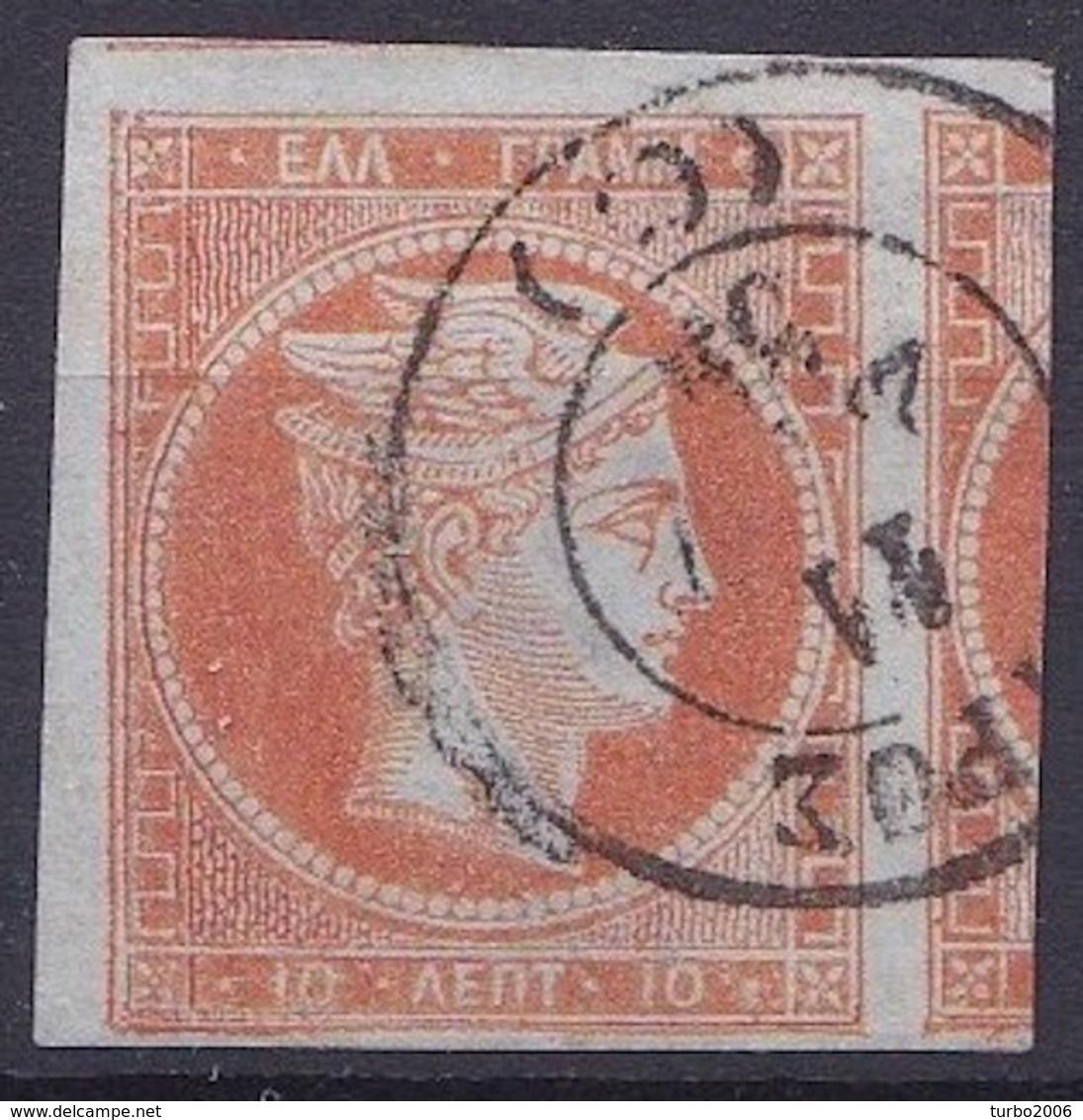 GREECE 1862-67 Large Hermes Head Consecutive Athens Prints 10 L Orange / Bluegreen Thin Paper Vl. 31 E - 1861-86 Hermes, Groot