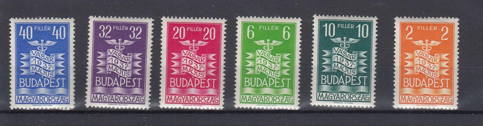 Ungarn Michel Cat.No.   Mnh/** 543/548 - Ungebraucht