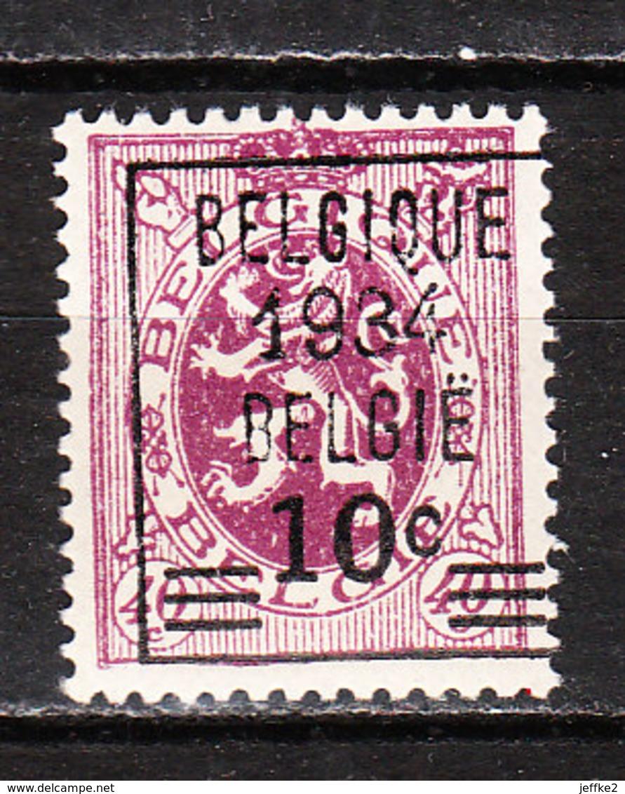 376**  Lion Héraldique Avec Préoblitération - Bonne Valeur - MNH** - COB 95 - Vendu à 10% Du COB!!!! - Unused Stamps