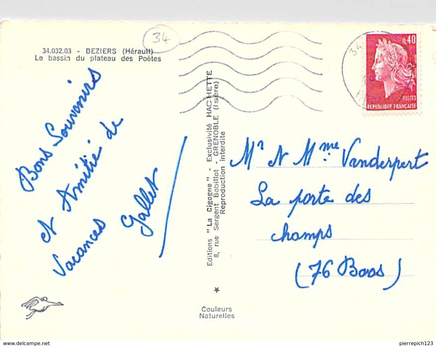 34 - Béziers - Le Bassin Du Plateau Des Poètes - Beziers