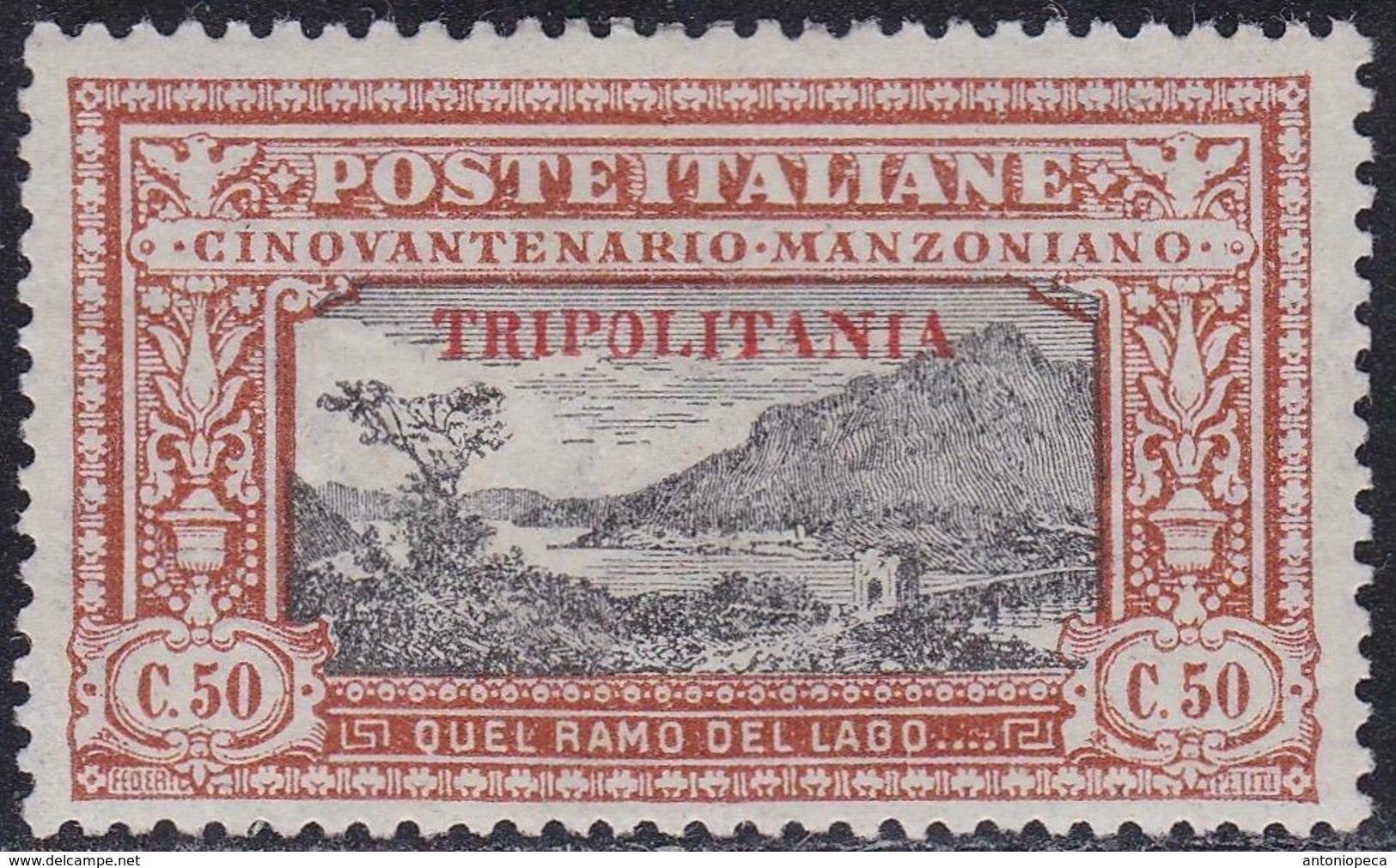 COLONIE ITALIANE TRIPOLITANIA 1924 Manzoni 50c Nuovo TL NH* - Tripolitania