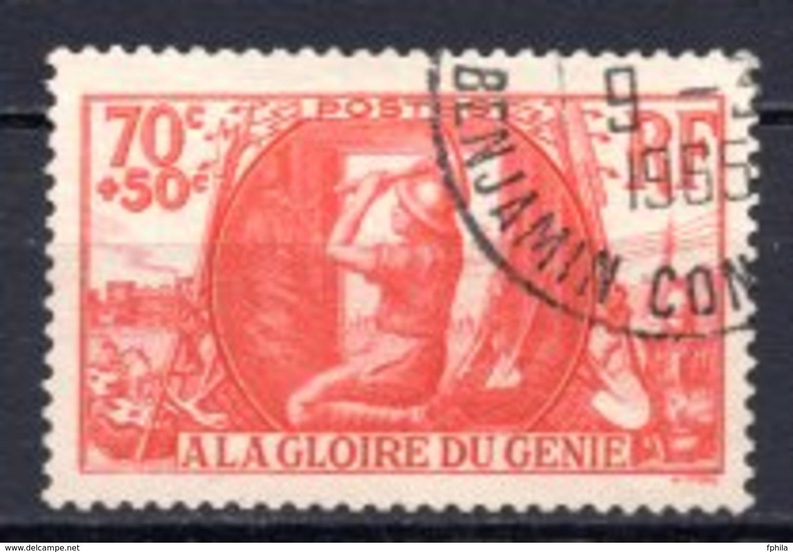 1939 FRANCE 1ST WORLD WAR MEMORIAL CONSTRUCTION MICHEL: 441 USED - Frankreich