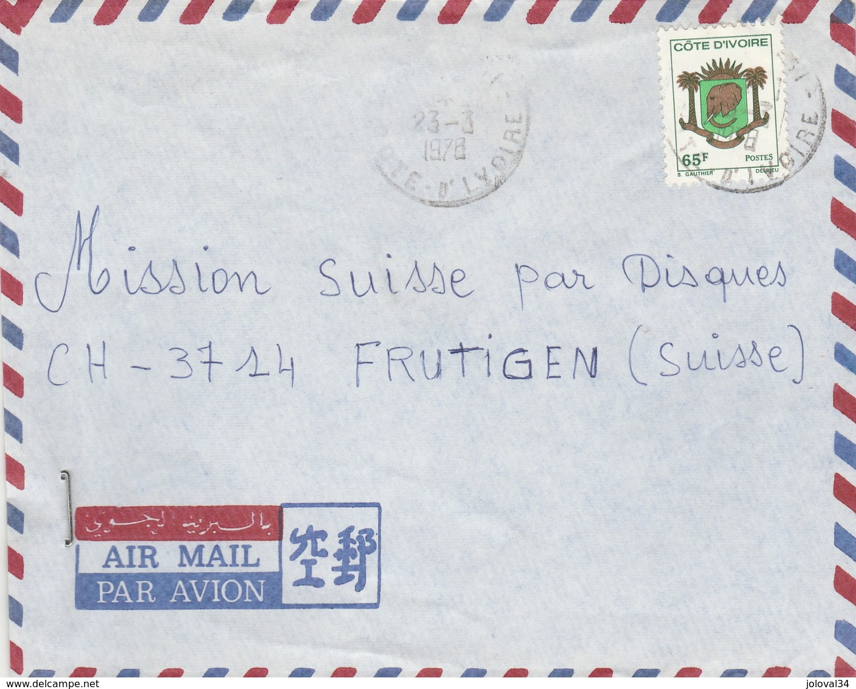 Côte D' Ivoire - Lettre 1978 Pour Frutigen Suisse - Armoiries - Côte D'Ivoire (1960-...)
