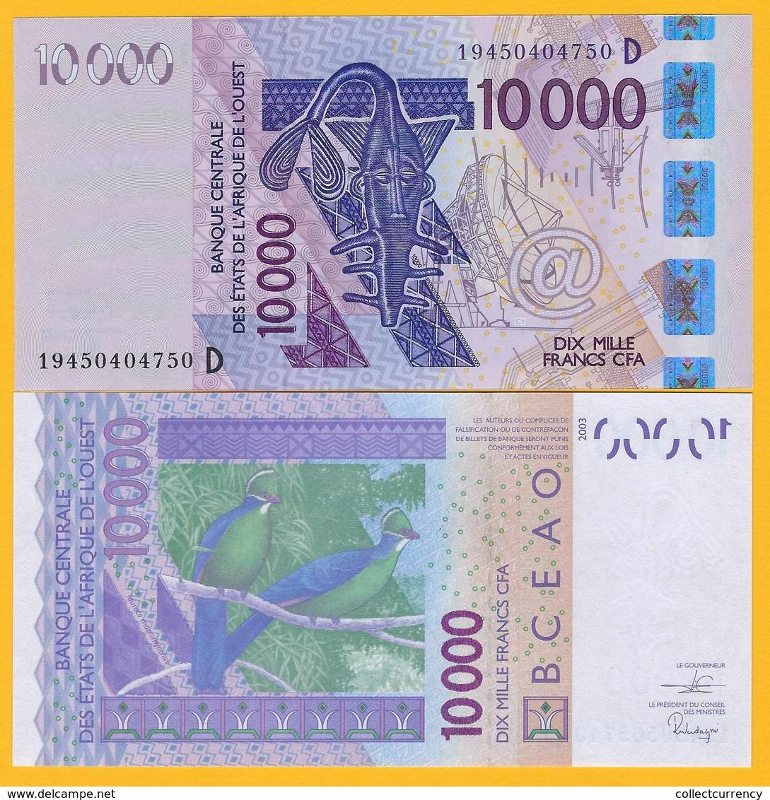 West African States 10000 (10,000) Francs Mali (D) P-418D 2019 UNC Banknote - Estados De Africa Occidental