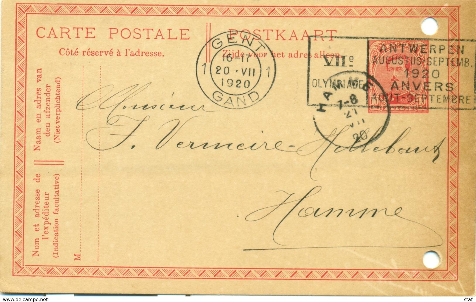 VII Olympiade Antwerpen Augustus-september 1920 Anvers Août-septembre - Marcophilie