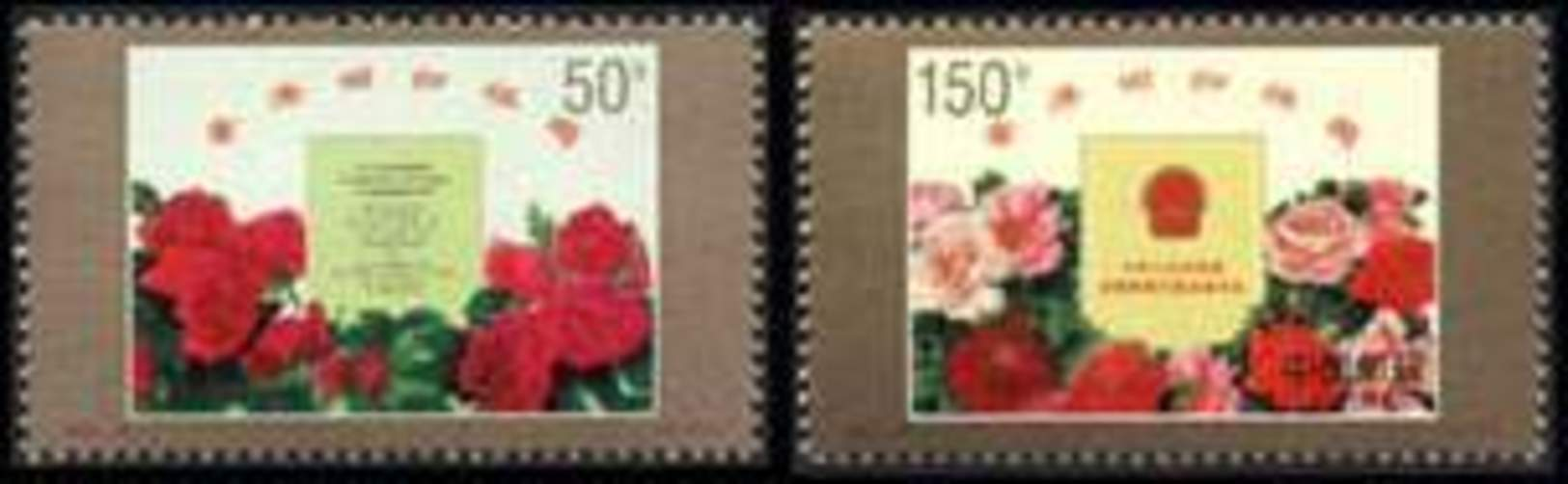 1997 CHINA 97-10 Hong Kong Return To China 2v Stamp - Ongebruikt