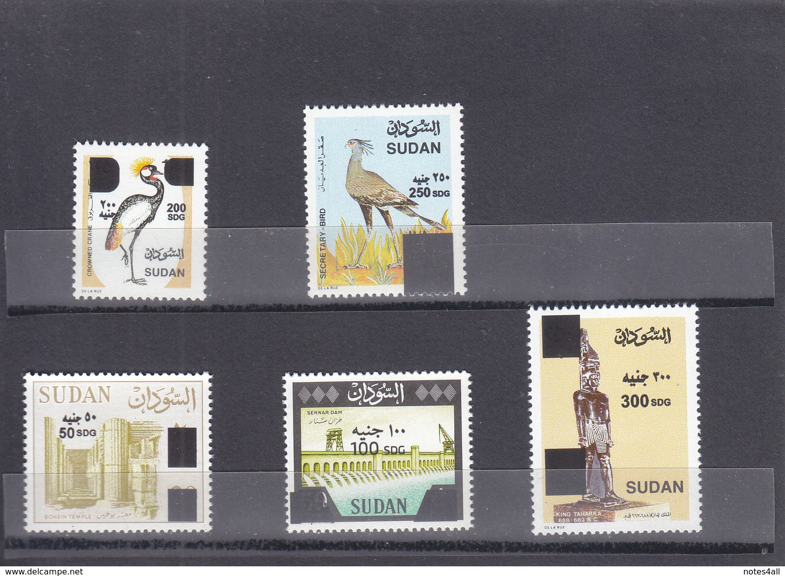 Stamps SUDAN 2019 DEFINITIVE ORDINARY 8th SERIES SURCHARGED HIGH VALUES SET MNH - Sudan (1954-...)