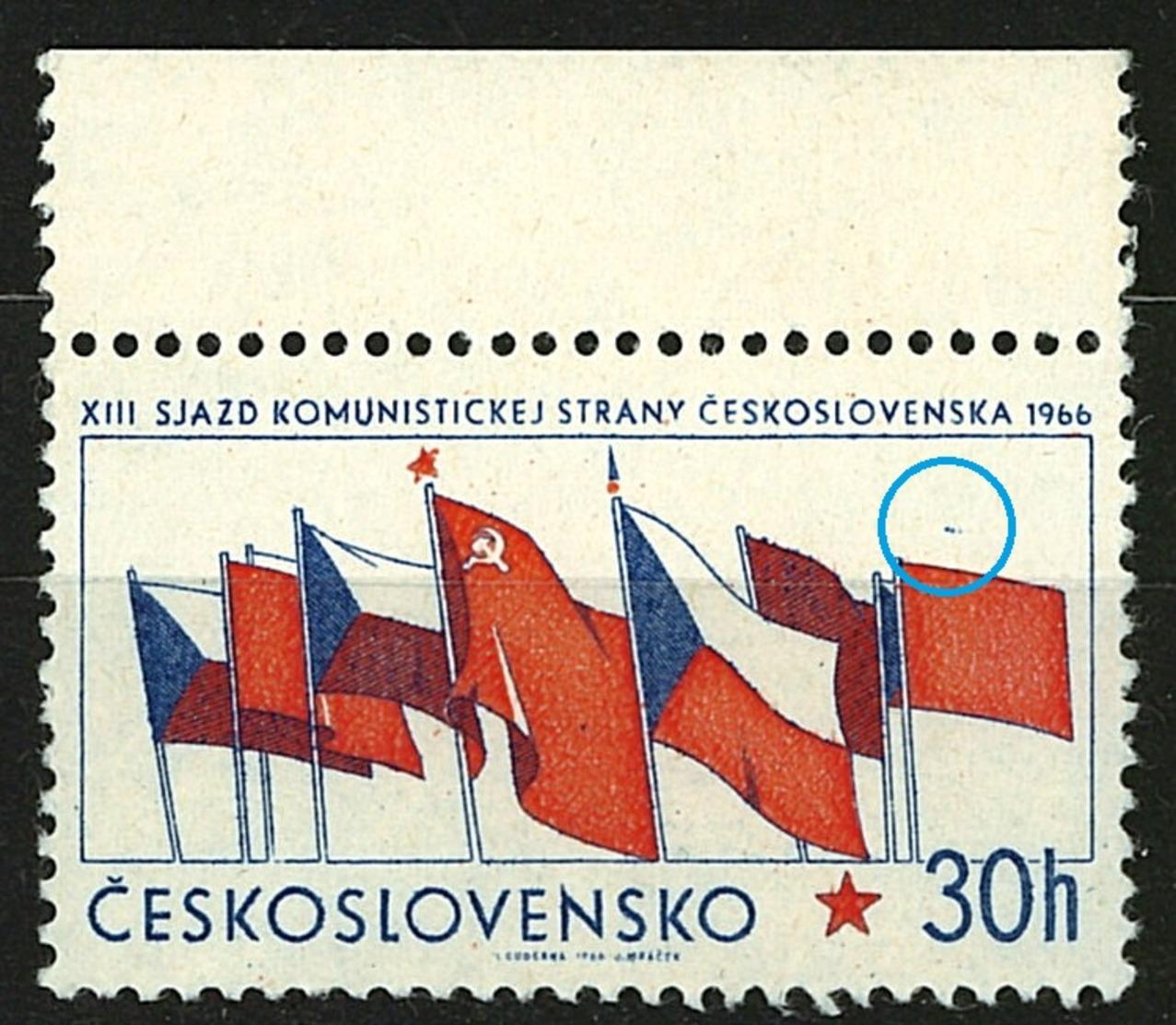 1966 Czechoslovakia MNH - Mi 1626 Plate Law 1/1 ** MNH - Abarten Und Kuriositäten