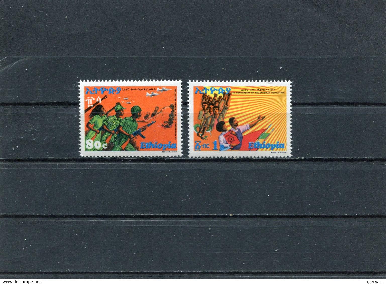 ETHIOPIA .1978 4th Ann. Of The Revolution.MNH. - Ethiopie