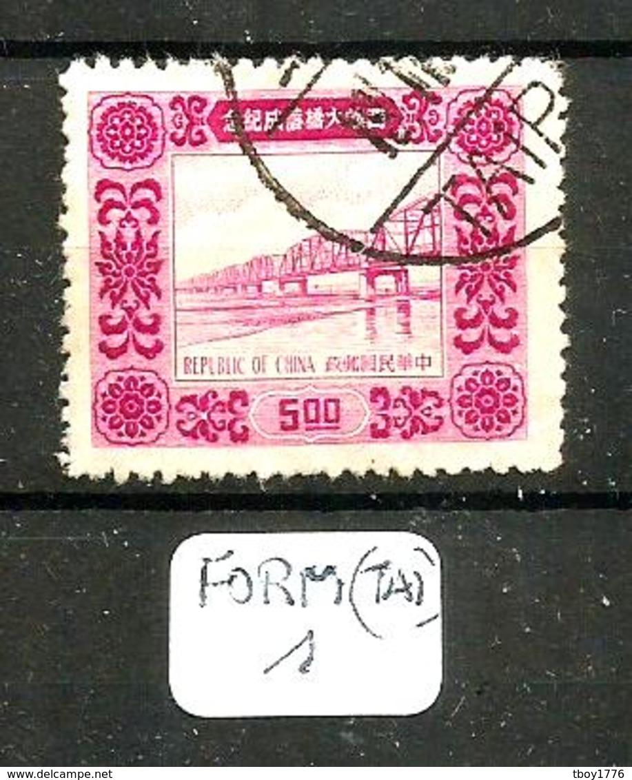 FORM(TAI) YT 168 En Obl. - 1945-... Republic Of China