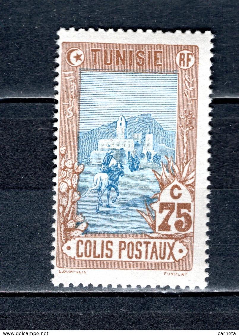 TUNISIE  COLIS POSTAUX  N° 7   NEUF SANS CHARNIERE   COTE 8.25€    COURRIER POSTAL  ANIMAUX - Airmail