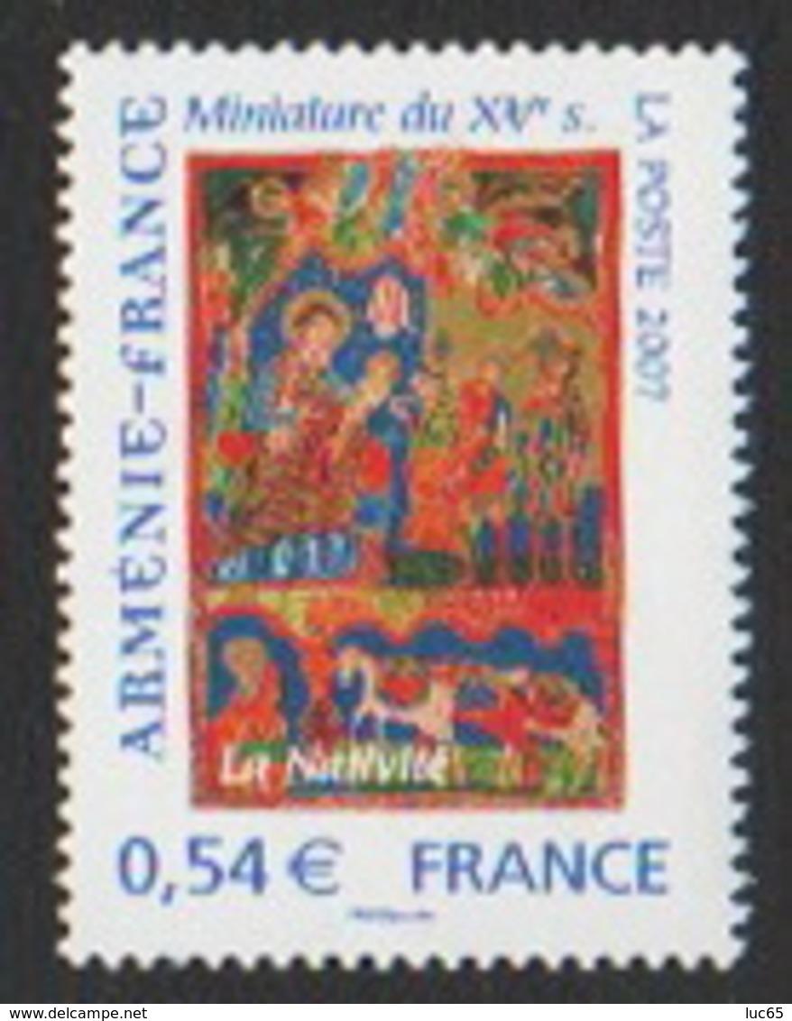 France Neufs Sans Charnière 2007 Art Décoration Miniature Du XVe Siècle France Arménie Religion YT 4058 - Ungebraucht