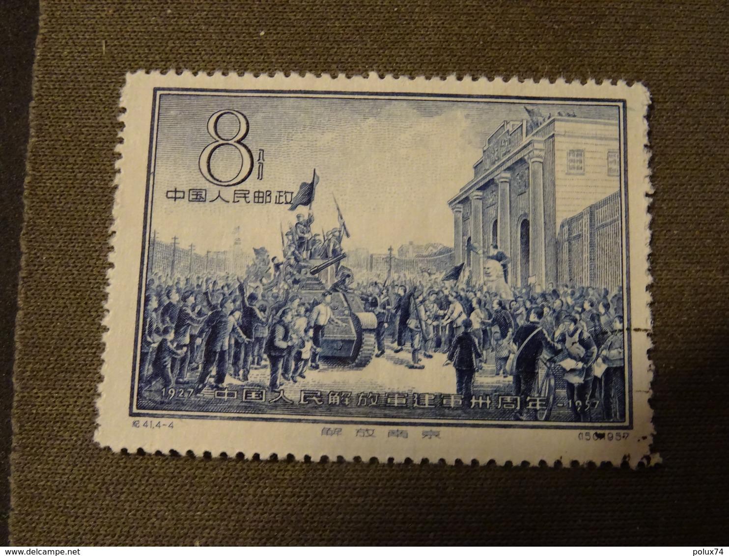 CHINE RP 1957 Timbre Oblitere - Oblitérés