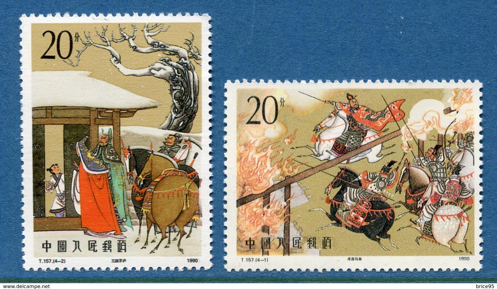 Chine - YT N° 3031 Et 3032 - Neuf Sans Charnière - 1990 - 1949 - ... People's Republic