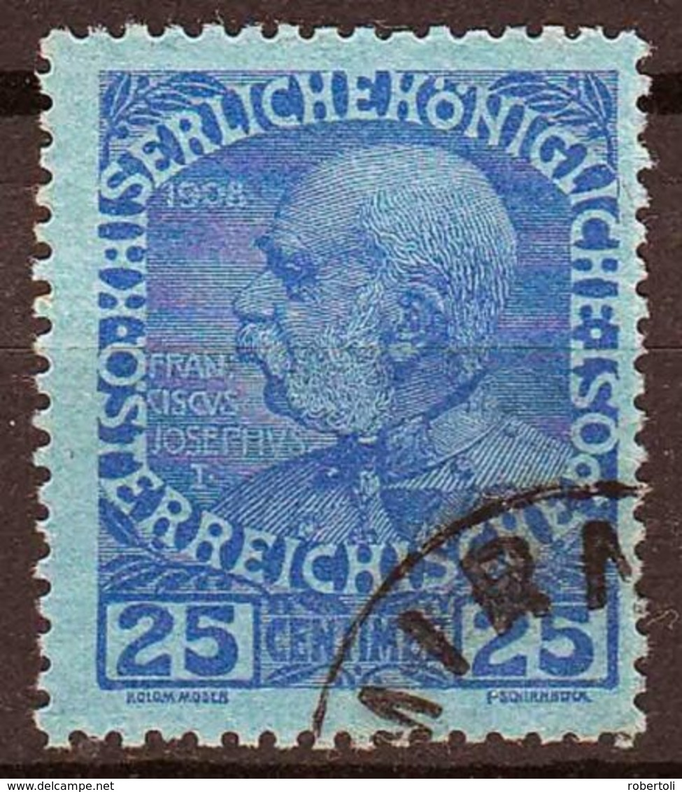 CRETE Bureaux Autrichienne 1914, Yvert 18a, 200 Euros !!! - Oriente Austriaco