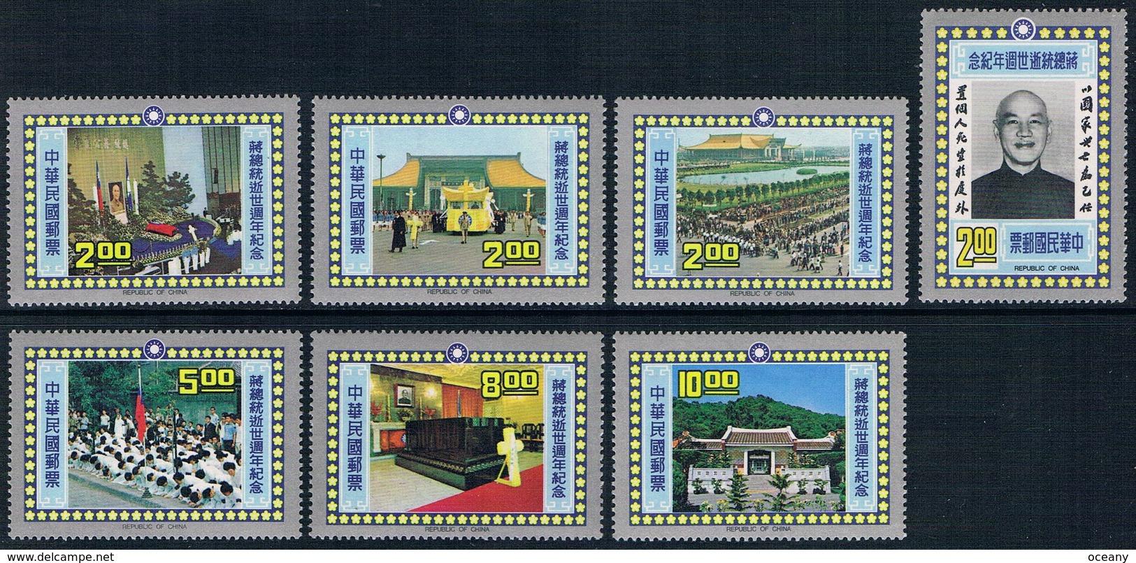 Formose - Premier Anniversaire De La Mort Du Président Tchang Kaï-Chek 1066/1072 (année 1076) ** - Unused Stamps