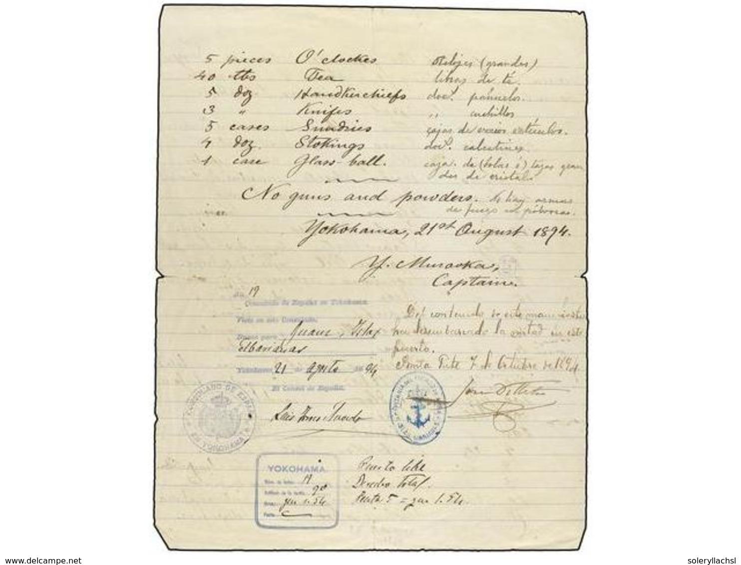 MARIANAS. 1894. MANIFIESTO DE CARGA Desde El Puerto De YOKOHAMA A SAN LUIS DE APRA (Guam). Marca Del Consulado Español E - Timbres