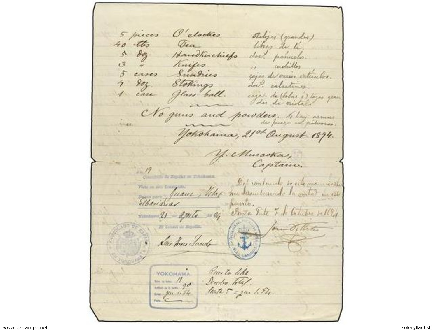 MARIANAS. 1894. MANIFIESTO DE CARGA Desde El Puerto De YOKOHAMA A SAN LUIS DE APRA (Guam). Marca Del Consulado Español E - Non Classés