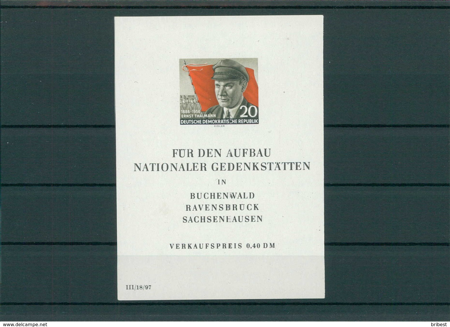 DDR 1956 Bl.14 Postfrisch (202738) - DDR