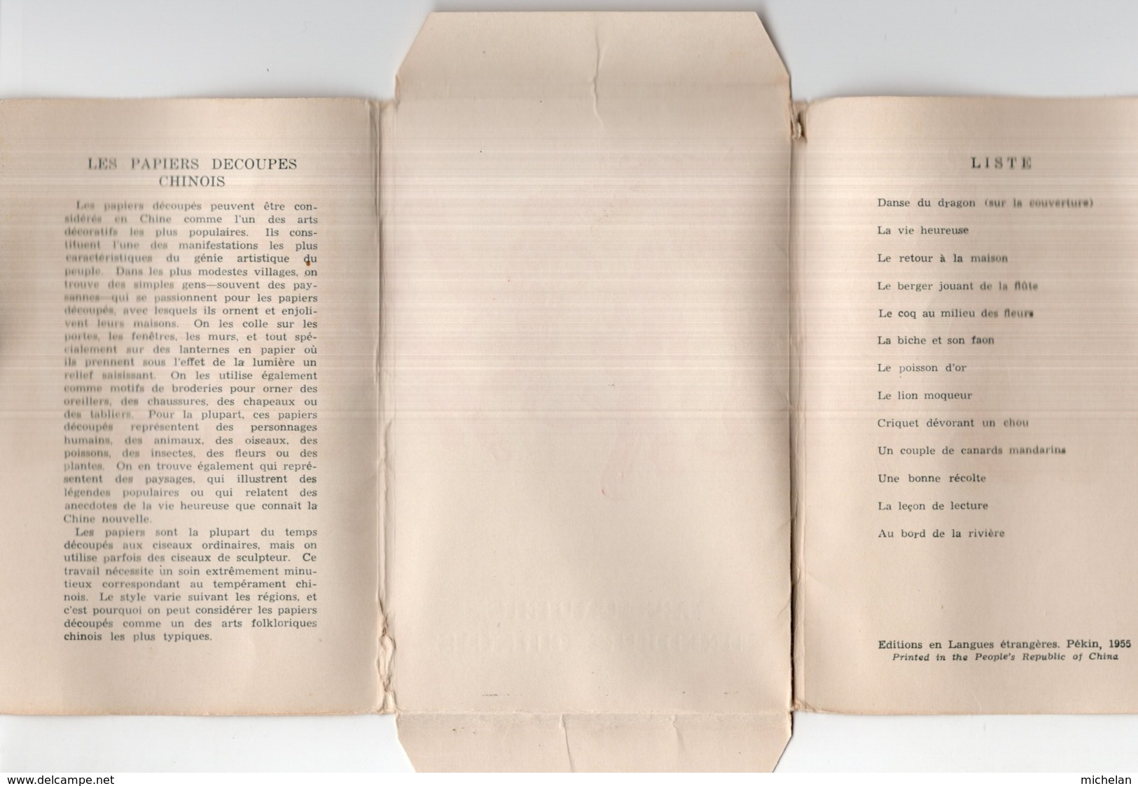 12 CPA SOUS POCHETTE ?   CHINE---LES PAPIERS DECOUPES CHINOIS---FORMAT CPA 98 * 152mm--pochette 104 * 154mm---1955 - Cina