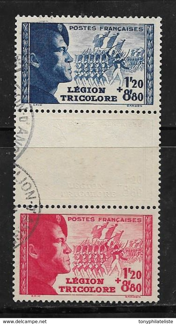France Timbres De 1942 N°566a  Oblitéré - France