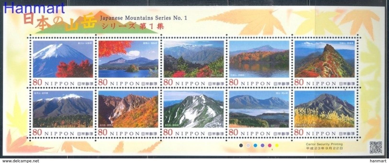 Japan 2011 Mi 5779-5788 MNH ( XZS9 JPNark5779-5788dav107 ) - Géologie