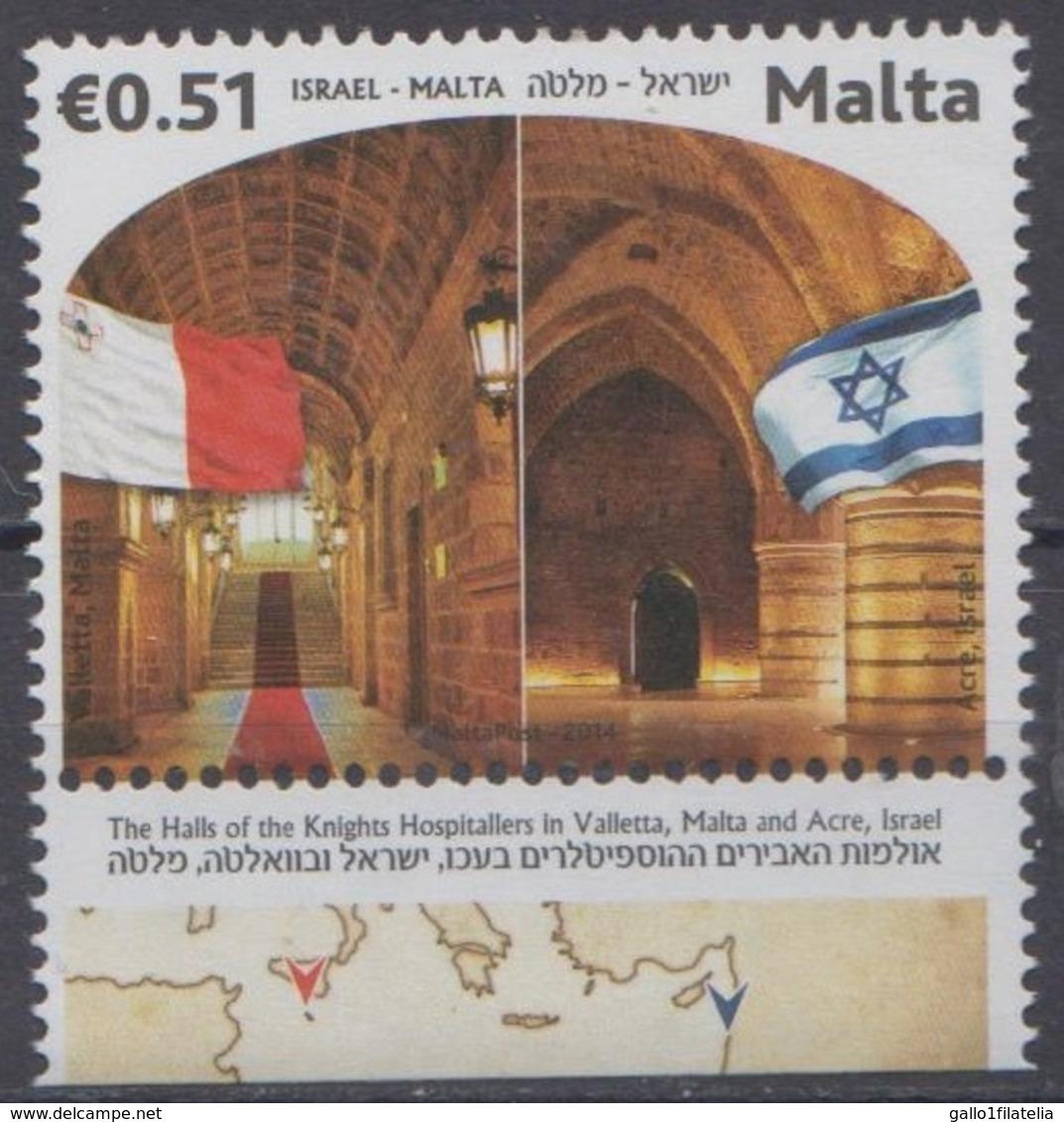 2014 - MALTA - RELAZIONI DIPLOMATICHE CON ISRAELE / DIPLOMATIC RELATIONS WITH ISRAEL - JOINT ISSUE. MNH. - Emissioni Congiunte