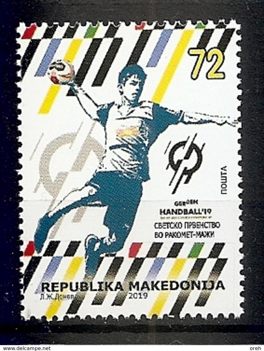 MACEDONIA 2019,SPORT,HANDBALL,MNH - Balonmano
