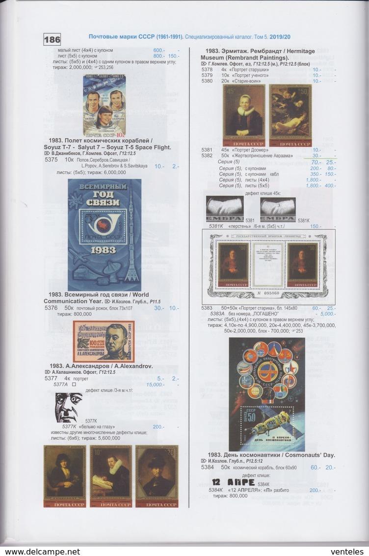 USSR 25.03.1983 CORNER NUMBERED BLOCKS Of 4 Mi # 5259-63 Zf, Rembrandt's Works In The State Hermitage Museum, MNH OG - Nuevos