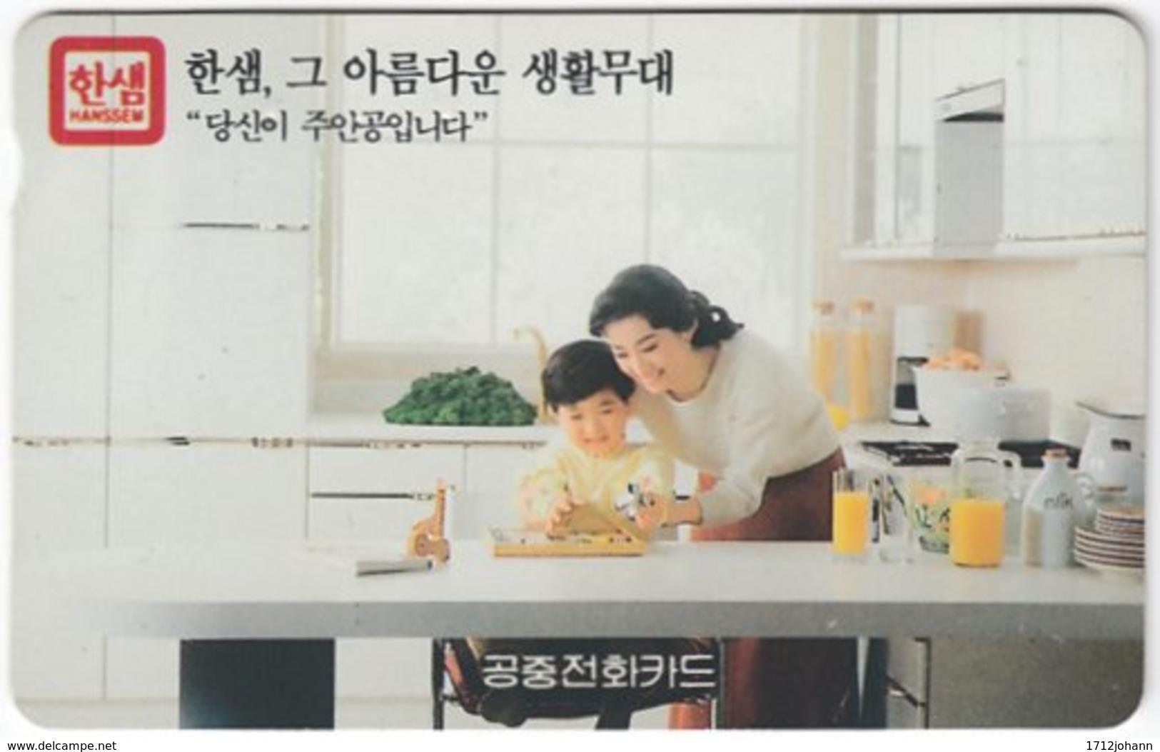 SOUTH KOREA B-165 Magnetic Telecom - Used - Korea (Süd)