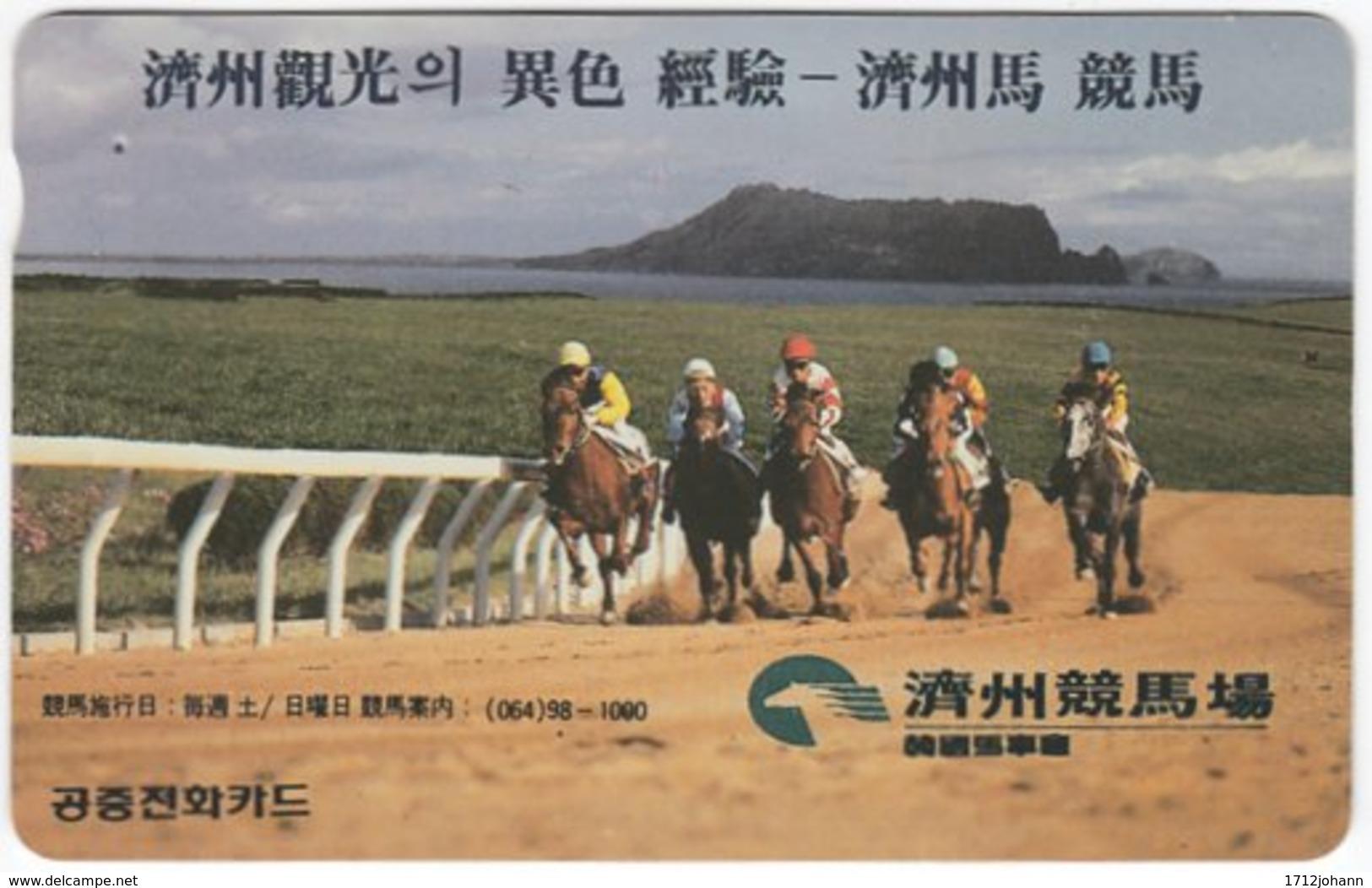 SOUTH KOREA B-172 Magnetic Telecom - Sport, Horse Race - Used - Korea (Süd)