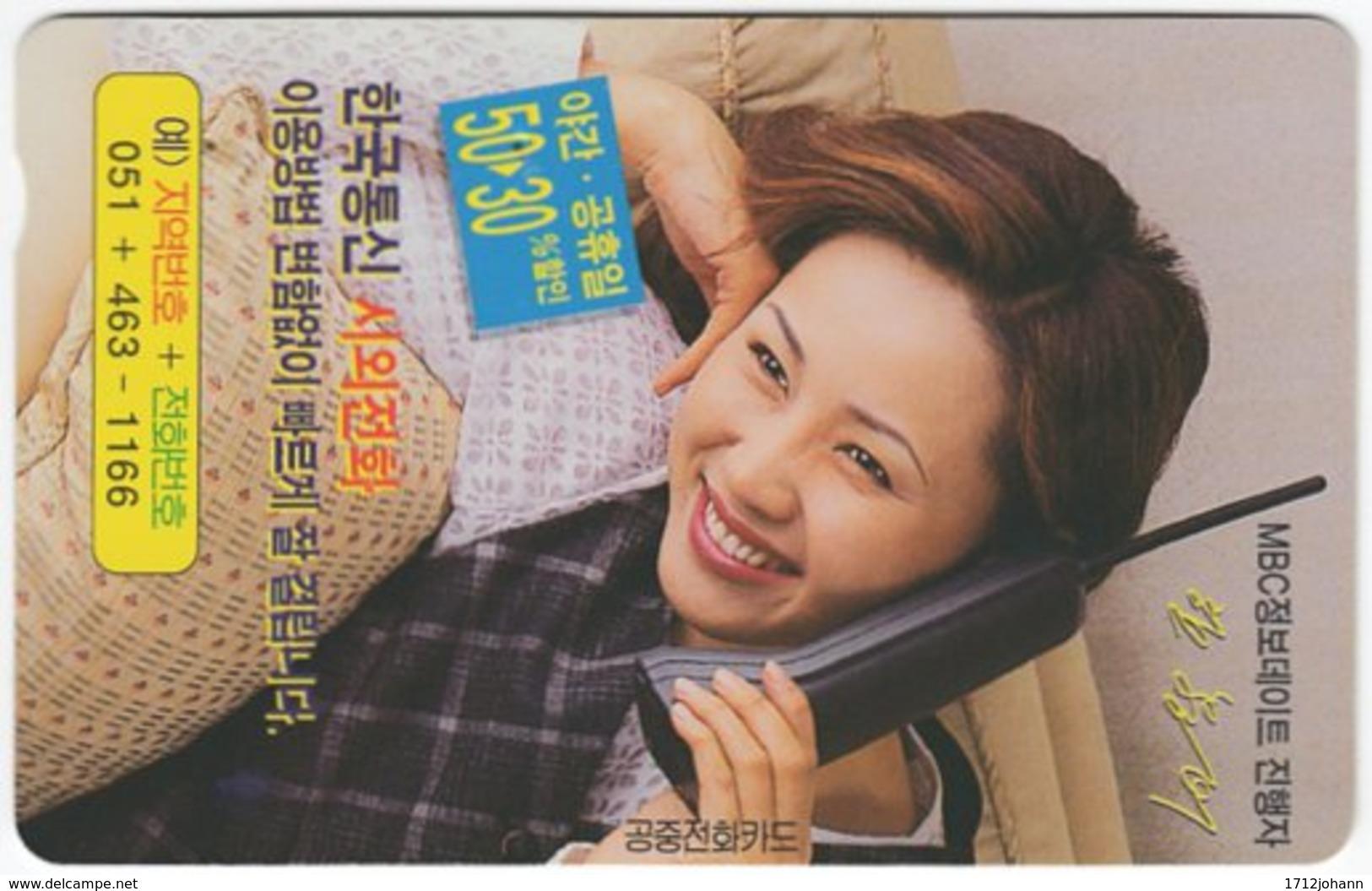 SOUTH KOREA B-200 Magnetic Telecom - People, Woman, Communication, Telephone - Used - Korea (Süd)