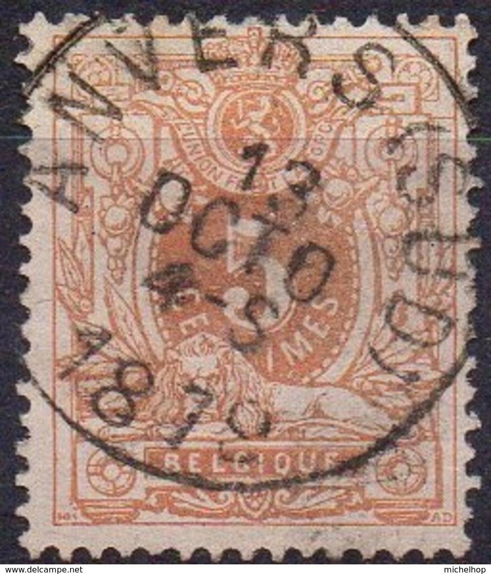 N° 28 Oblitération ANVERS (SUD) - 1869-1888 Lion Couché