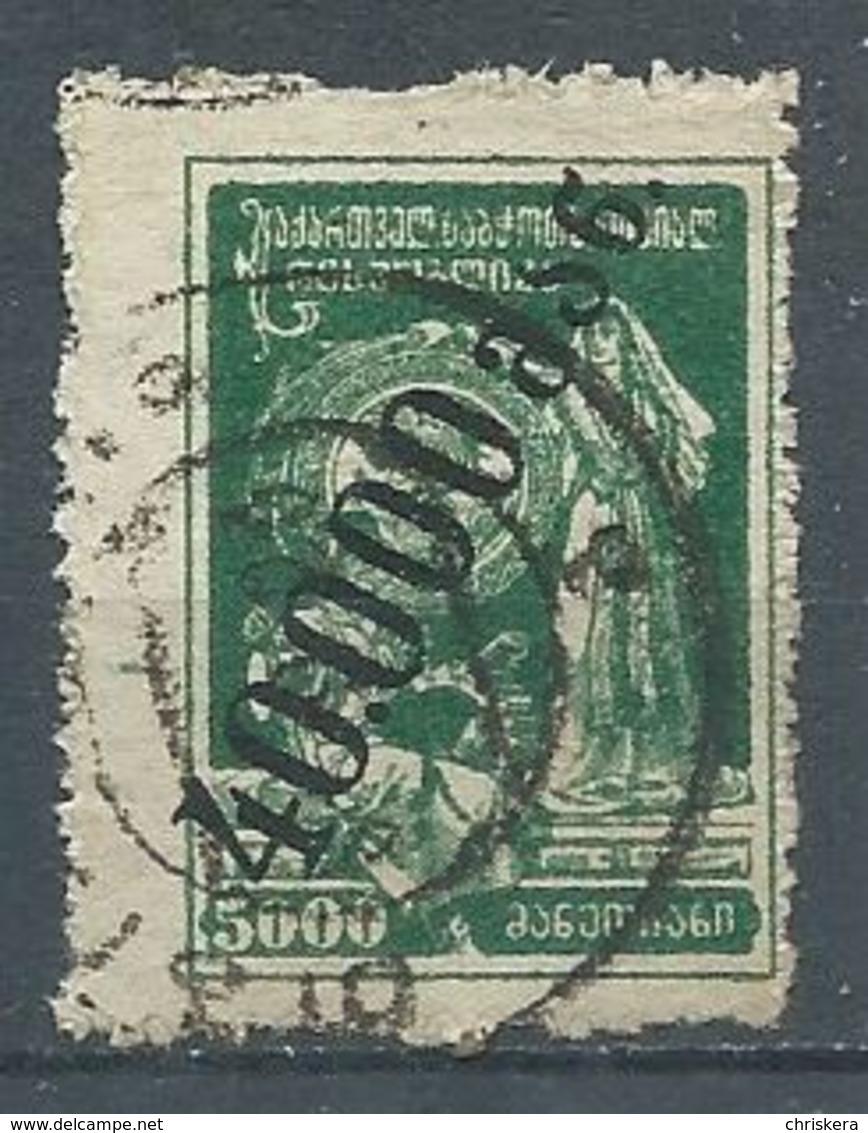 Géorgie YT N°43 Oblitéré ° - Georgië