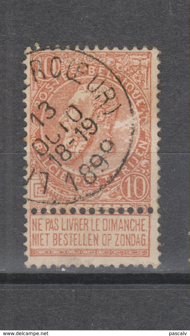 COB 57 Oblitération Centrale LIEGE (Amercoeur) - 1893-1900 Schmaler Bart