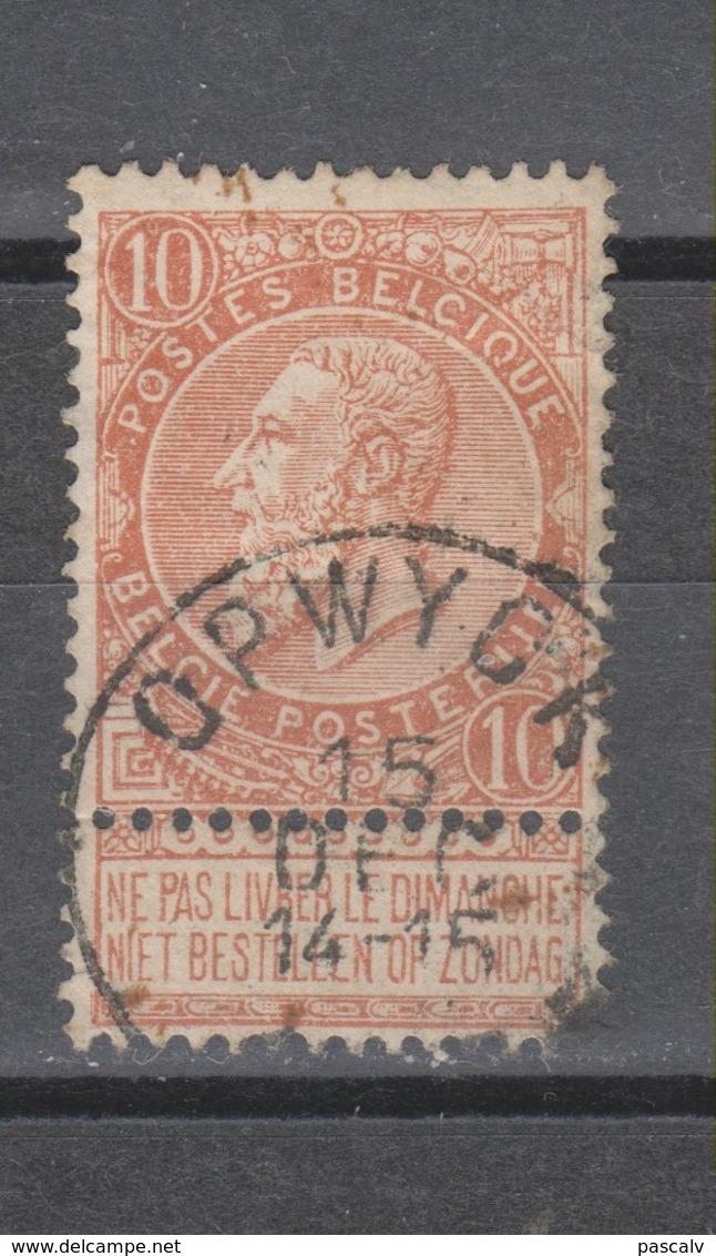 COB 57 Oblitération Centrale OPWYCK - 1893-1900 Schmaler Bart