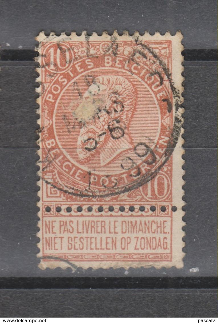 COB 57 Oblitération Centrale KNESSELAERE - 1893-1900 Schmaler Bart