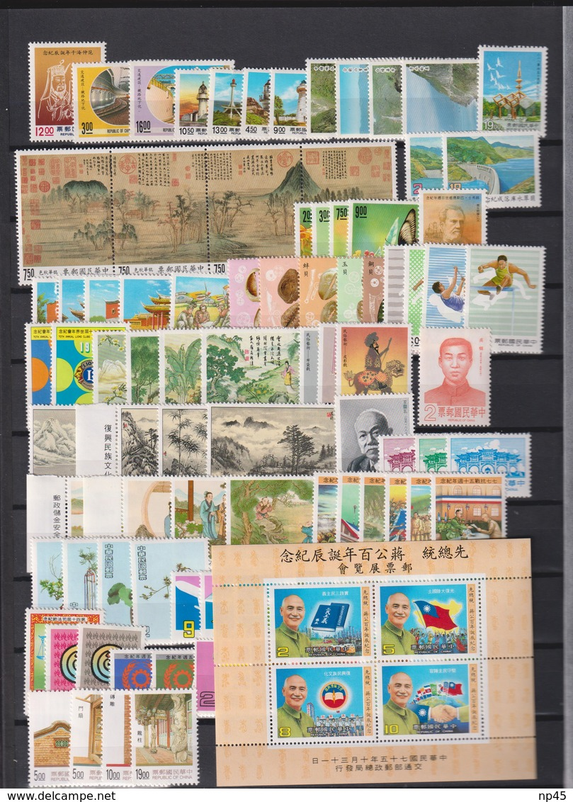 CHINE CHINA TRES BELLE COLLECTION DE TIMBRES DE FORMOSE** COTE:2800 EUROS - Other