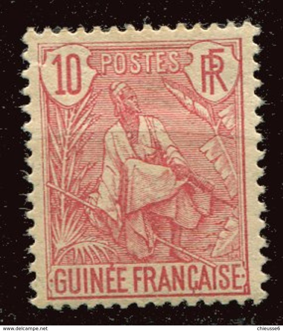 Guinée *  N° 22 - Unused Stamps