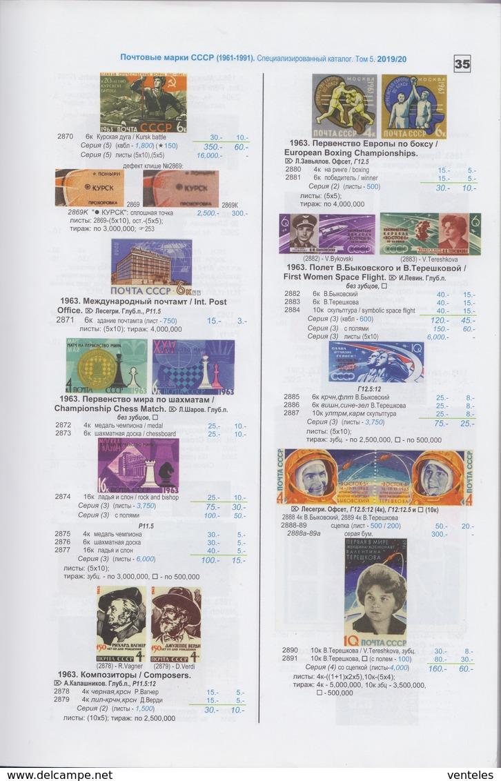 Russia, USSR 09.05/05/27.07.1963 Mi # 2759-61, 2778-79; Great Patriotic War (V-VI) MNH OG - Nuevos