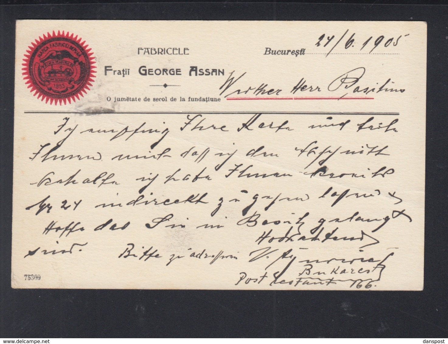 Romania Stationery 1905 Fratii Assan - Ganzsachen