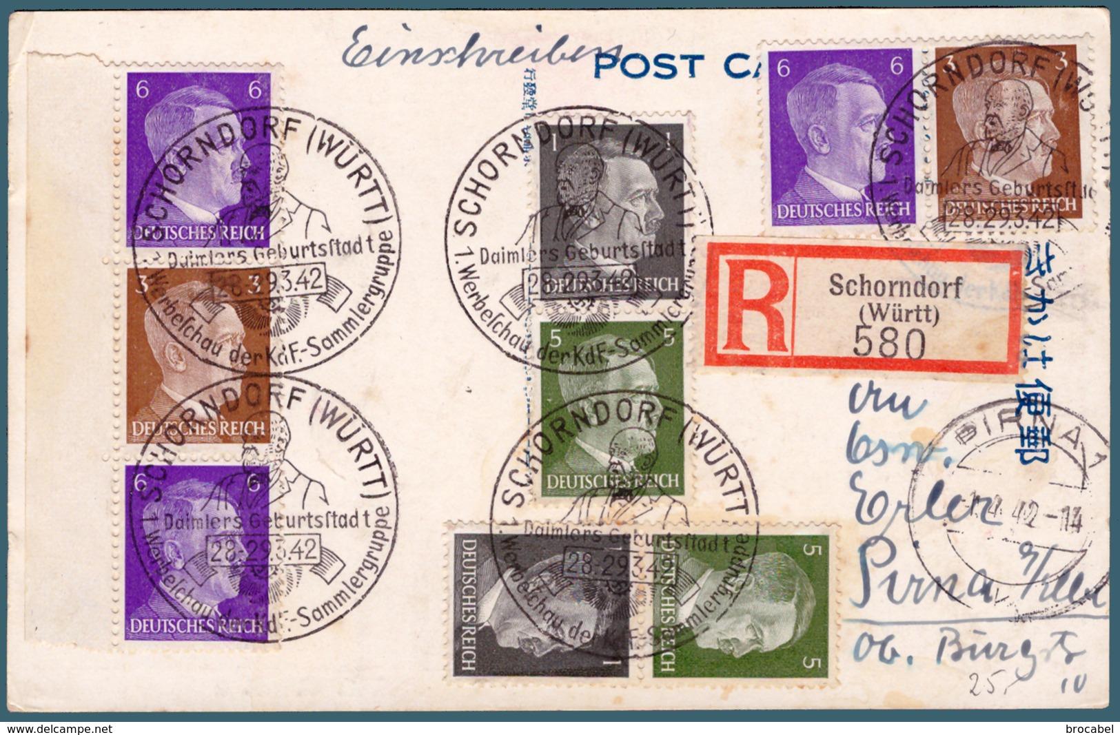 Allemagne Carte Postale SCHORNDORF (WURTT)  Départ 1€ ! ( Action18avril ) - Allemagne