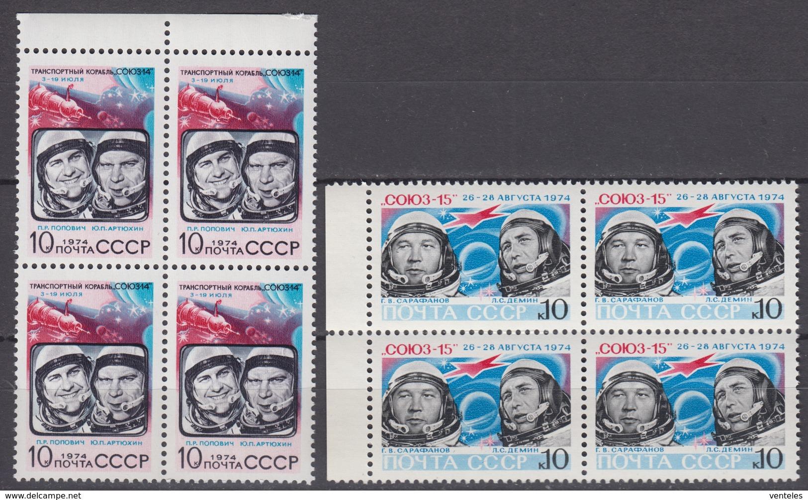 Russia, USSR 28.10.1974BLOCKS OF 4 Mi # 4295-96, Soyuz 14 &Soyuz 15 Space FlightMNH OG - Nuevos