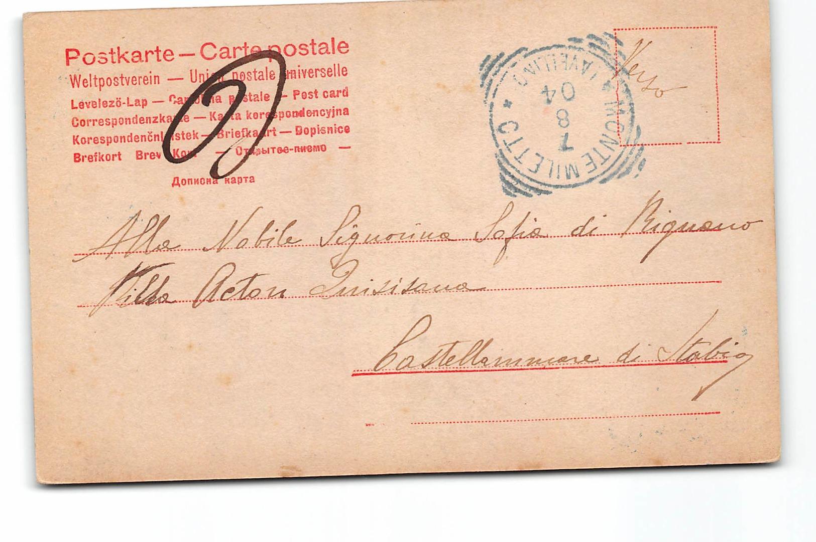 13304 TIMBRO MONTEMILETTO AVELLINO - IMMAGINE BAMBINA - Marcophilie