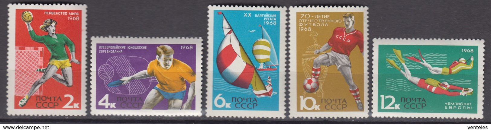 Russia, USSR 18.07.1968Mi # 3512-16; International Sports Competitions MNH OG - Nuevos