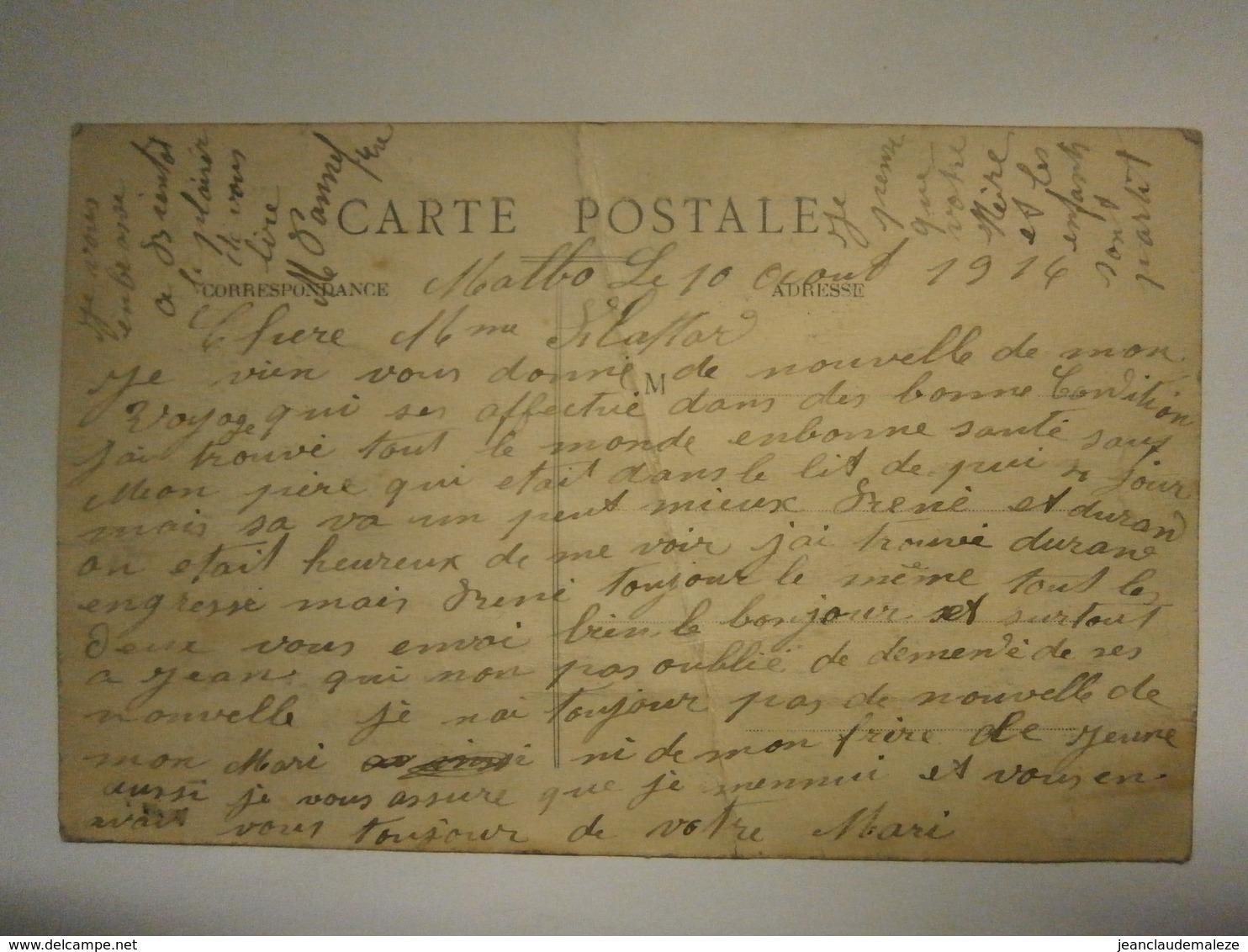 Auvergne Une Noce De Chez Nous,Cantal,écrite 1914, Bel état Mais Grosse Pliure En Son Centre - Altri Comuni