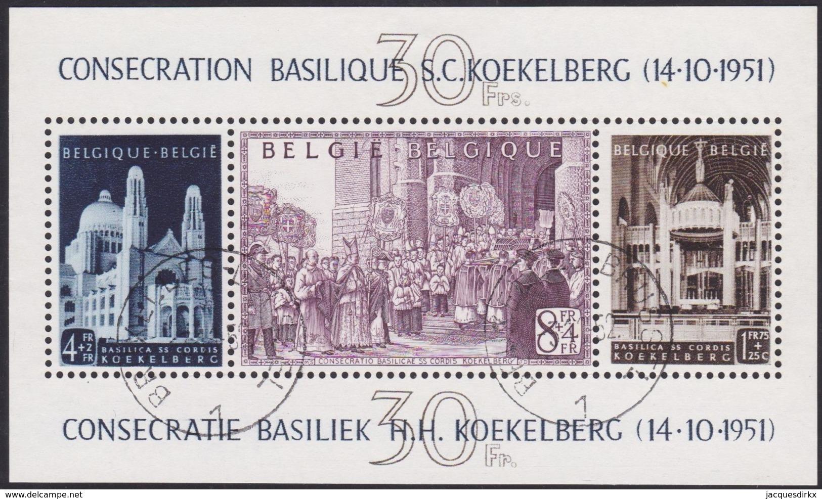 Belgie     .    OBP   .   Blok   30  (2 Scans)          .      O      .       Gebruikt  .   /    .    Oblitéré - Blocks & Sheetlets 1924-1960